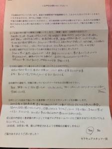 IMG_0073(2)